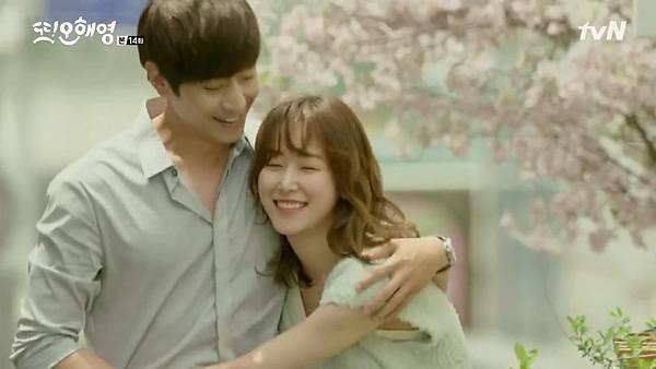 [tvN] 또 오해영.E14.160614.720p-NEXT.mp4_20160616_131156.343