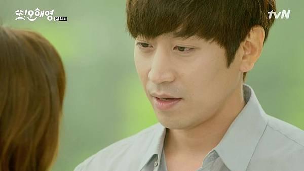 [tvN] 또 오해영.E14.160614.720p-NEXT.mp4_20160616_131540.968