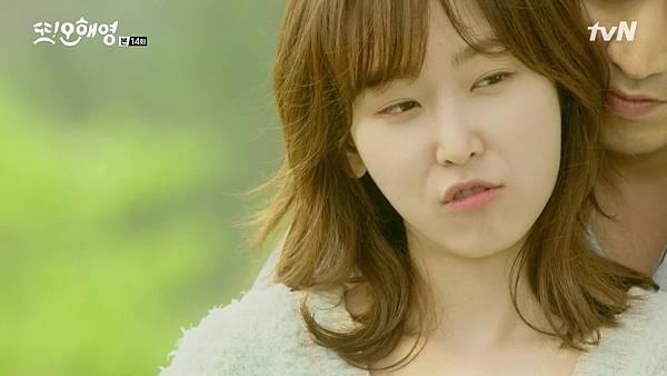 [tvN] 또 오해영.E14.160614.720p-NEXT.mp4_20160616_131747.531