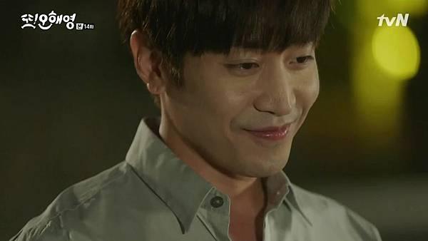[tvN] 또 오해영.E14.160614.720p-NEXT.mp4_20160616_132516.109