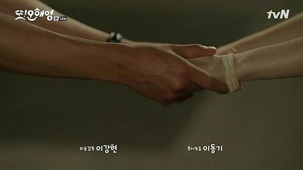 [tvN] 또 오해영.E14.160614.720p-NEXT.mp4_20160616_132518.078