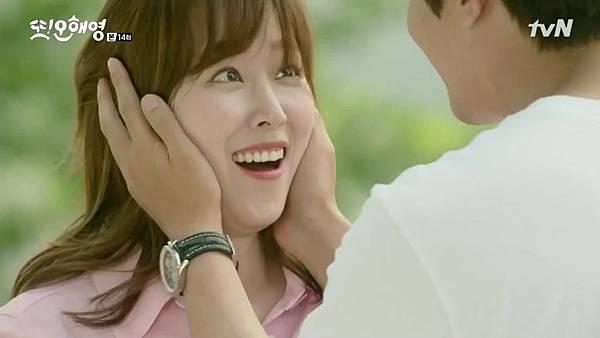 [tvN] 또 오해영.E14.160614.720p-NEXT.mp4_20160616_133025.234