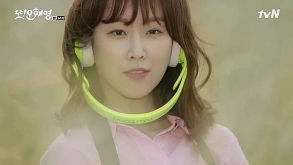 [tvN] 또 오해영.E14.160614.720p-NEXT.mp4_20160616_133004.375