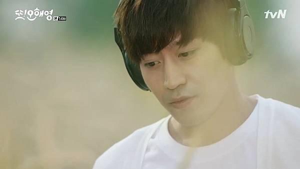 [tvN] 또 오해영.E14.160614.720p-NEXT.mp4_20160616_133006.875
