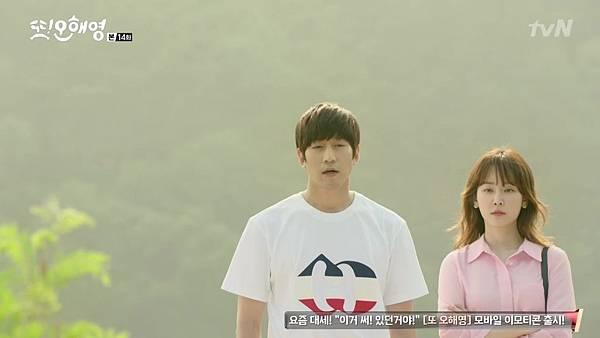 [tvN] 또 오해영.E14.160614.720p-NEXT.mp4_20160616_133400.500