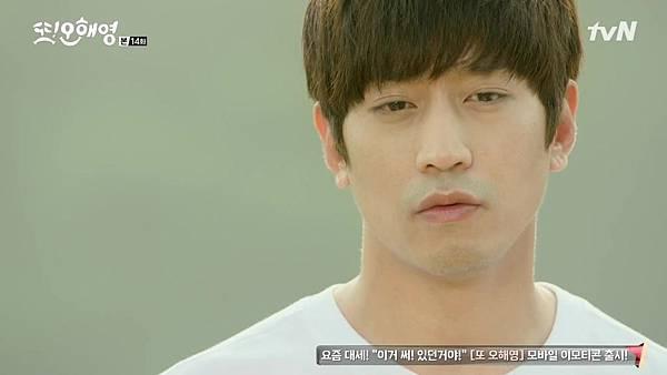 [tvN] 또 오해영.E14.160614.720p-NEXT.mp4_20160616_133404.140