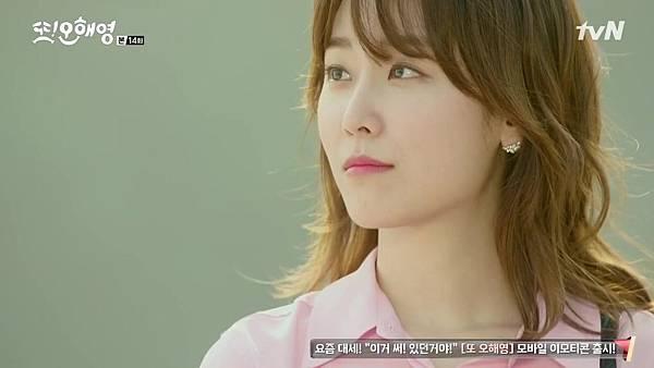 [tvN] 또 오해영.E14.160614.720p-NEXT.mp4_20160616_133721.859