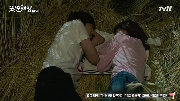 [tvN] 또 오해영.E14.160614.720p-NEXT.mp4_20160616_133919.312