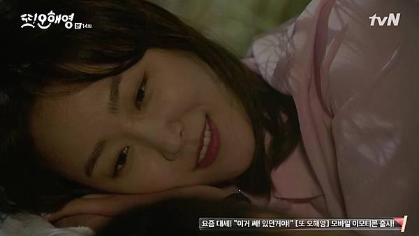 [tvN] 또 오해영.E14.160614.720p-NEXT.mp4_20160616_133932.031