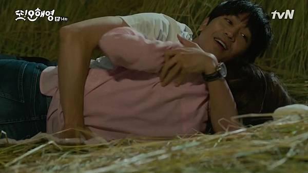 [tvN] 또 오해영.E14.160614.720p-NEXT.mp4_20160616_134010.625