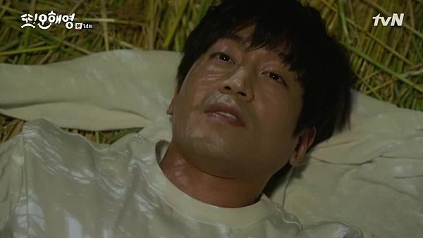 [tvN] 또 오해영.E14.160614.720p-NEXT.mp4_20160616_134045.781