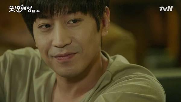 [tvN] 또 오해영.E14.160614.720p-NEXT.mp4_20160616_135428.140