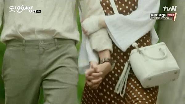 [tvN] 또 오해영.E14.160614.720p-NEXT.mp4_20160616_135617.234