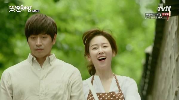 [tvN] 또 오해영.E14.160614.720p-NEXT.mp4_20160616_135615.375