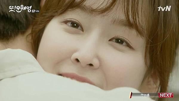 [tvN] 또 오해영.E14.160614.720p-NEXT.mp4_20160616_135648.625