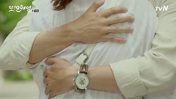 [tvN] 또 오해영.E14.160614.720p-NEXT.mp4_20160616_135637.718