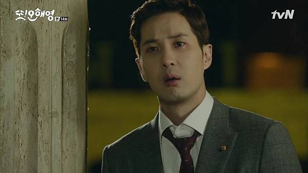 [tvN] 또 오해영.E14.160614.720p-NEXT.mp4_20160616_140733.125