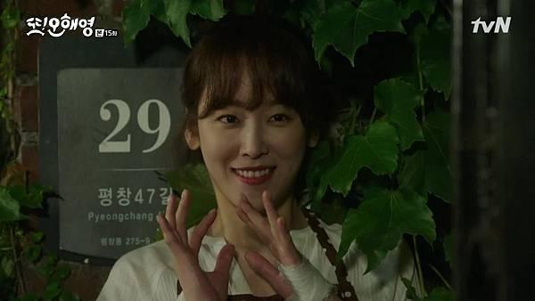 [tvN] 또 오해영.E15.160620.720p-NEXT.mp4_20160621_191746.640