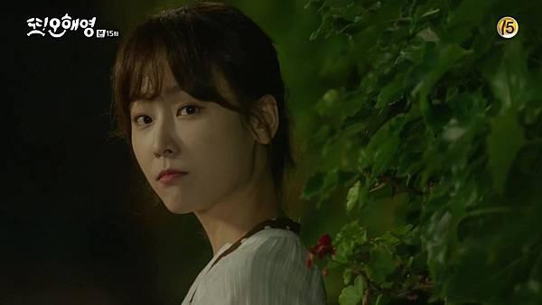 [tvN] 또 오해영.E15.160620.720p-NEXT.mp4_20160621_191715.812