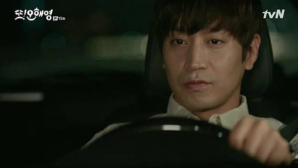 [tvN] 또 오해영.E15.160620.720p-NEXT.mp4_20160621_191729.625