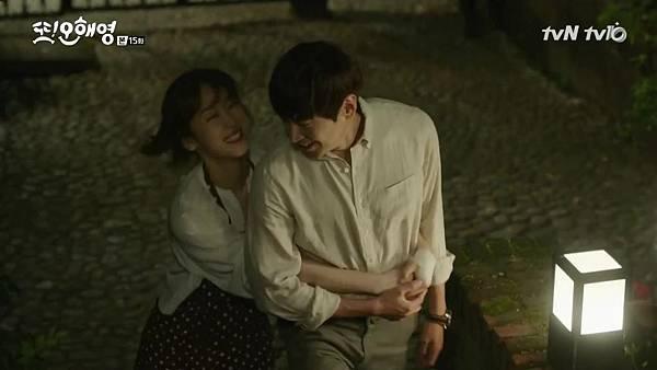 [tvN] 또 오해영.E15.160620.720p-NEXT.mp4_20160621_191757.921