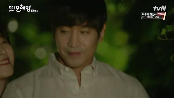 [tvN] 또 오해영.E15.160620.720p-NEXT.mp4_20160621_193128.703