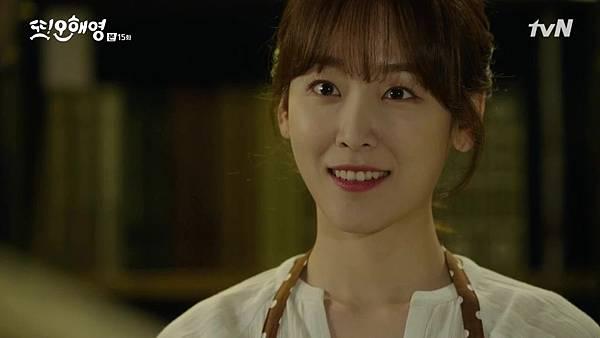 [tvN] 또 오해영.E15.160620.720p-NEXT.mp4_20160621_191820.562