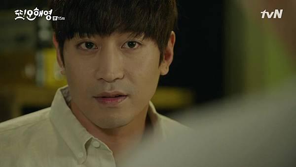 [tvN] 또 오해영.E15.160620.720p-NEXT.mp4_20160621_191837.734