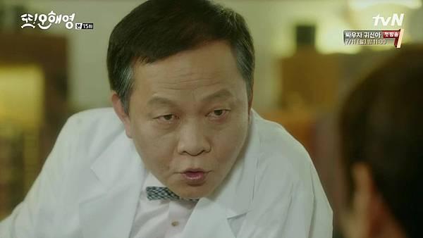 [tvN] 또 오해영.E15.160620.720p-NEXT.mp4_20160621_191853.937
