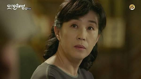 [tvN] 또 오해영.E15.160620.720p-NEXT.mp4_20160621_192014.468