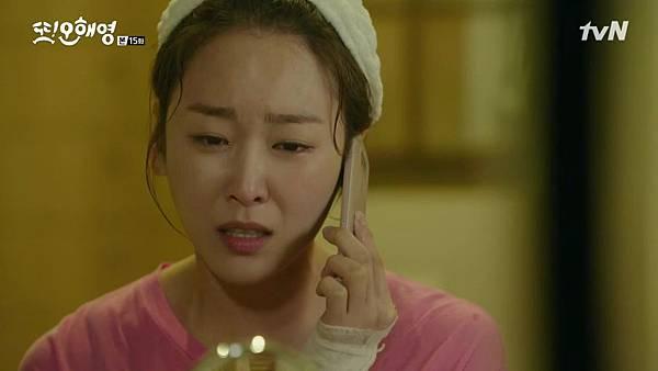 [tvN] 또 오해영.E15.160620.720p-NEXT.mp4_20160621_192511.343
