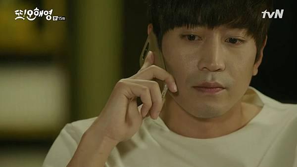[tvN] 또 오해영.E15.160620.720p-NEXT.mp4_20160621_192518.265