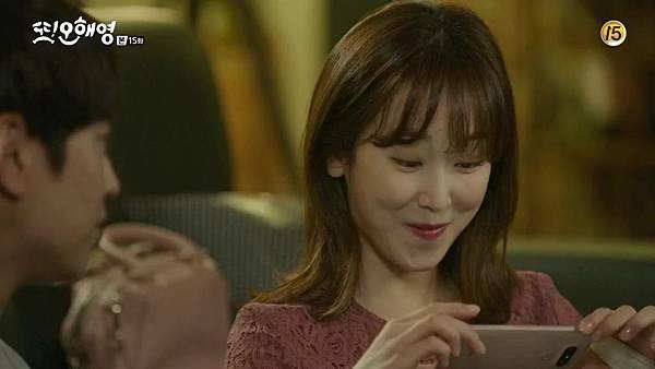 [tvN] 또 오해영.E15.160620.720p-NEXT.mp4_20160621_192126.078
