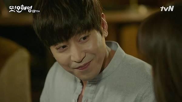 [tvN] 또 오해영.E15.160620.720p-NEXT.mp4_20160621_192141.203