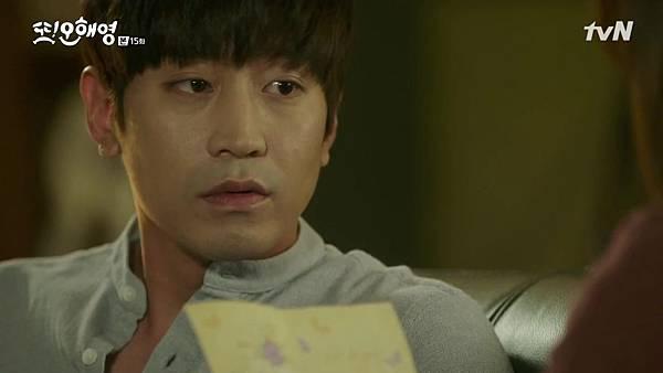 [tvN] 또 오해영.E15.160620.720p-NEXT.mp4_20160621_192201.671