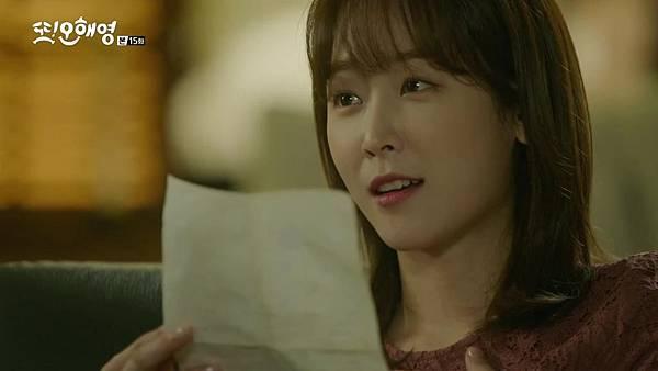 [tvN] 또 오해영.E15.160620.720p-NEXT.mp4_20160621_192151.312