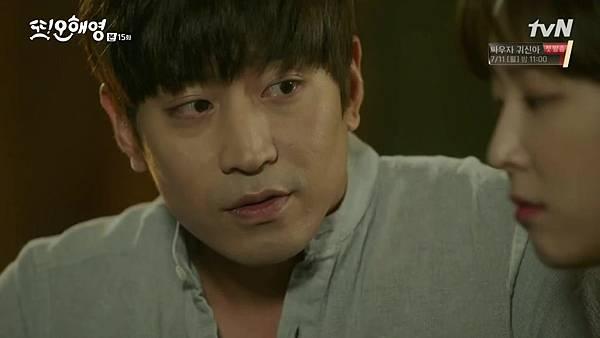 [tvN] 또 오해영.E15.160620.720p-NEXT.mp4_20160621_192441.765