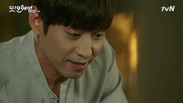 [tvN] 또 오해영.E15.160620.720p-NEXT.mp4_20160621_192416.171