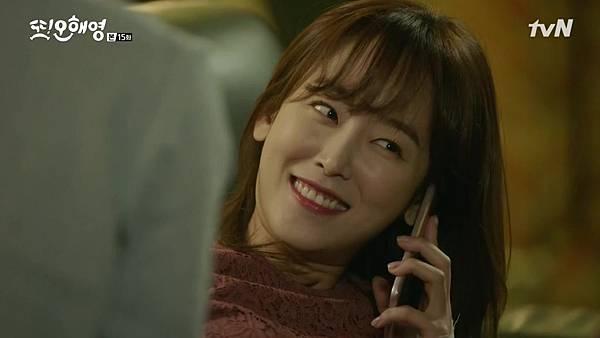 [tvN] 또 오해영.E15.160620.720p-NEXT.mp4_20160621_192418.562
