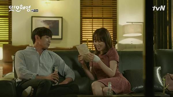 [tvN] 또 오해영.E15.160620.720p-NEXT.mp4_20160621_192218.890
