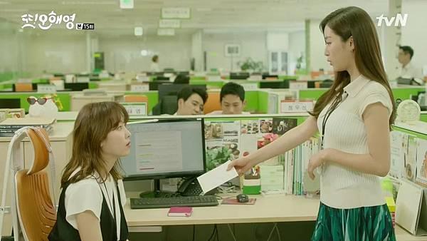 [tvN] 또 오해영.E15.160620.720p-NEXT.mp4_20160621_192311.250