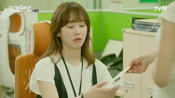 [tvN] 또 오해영.E15.160620.720p-NEXT.mp4_20160621_192314.437