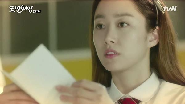 [tvN] 또 오해영.E15.160620.720p-NEXT.mp4_20160621_192335.921