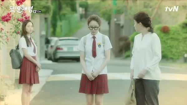 [tvN] 또 오해영.E15.160620.720p-NEXT.mp4_20160621_192328.687