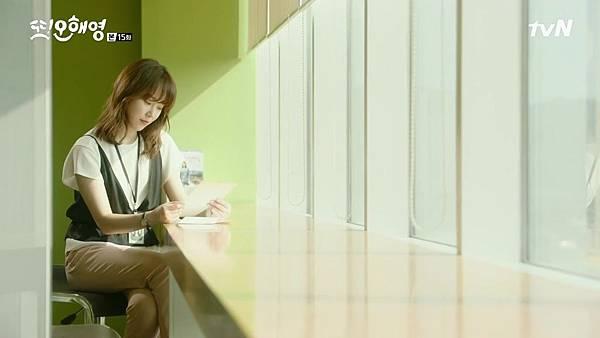 [tvN] 또 오해영.E15.160620.720p-NEXT.mp4_20160621_192319.453