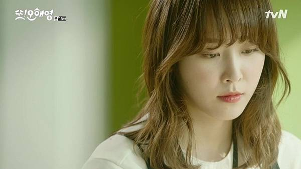 [tvN] 또 오해영.E15.160620.720p-NEXT.mp4_20160621_192345.109