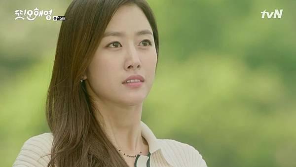 [tvN] 또 오해영.E15.160620.720p-NEXT.mp4_20160621_192244.031