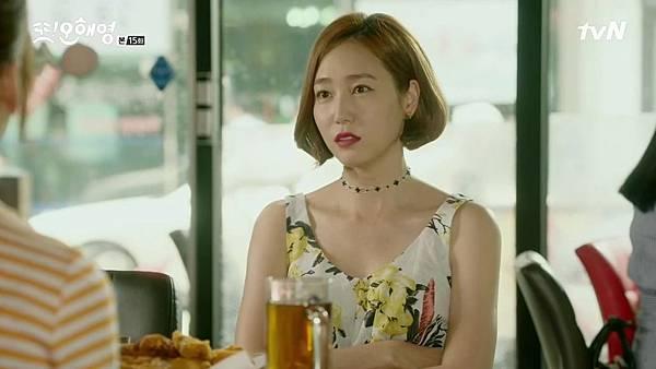 [tvN] 또 오해영.E15.160620.720p-NEXT.mp4_20160621_193655.781