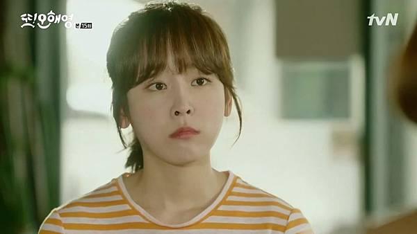 [tvN] 또 오해영.E15.160620.720p-NEXT.mp4_20160621_192531.078