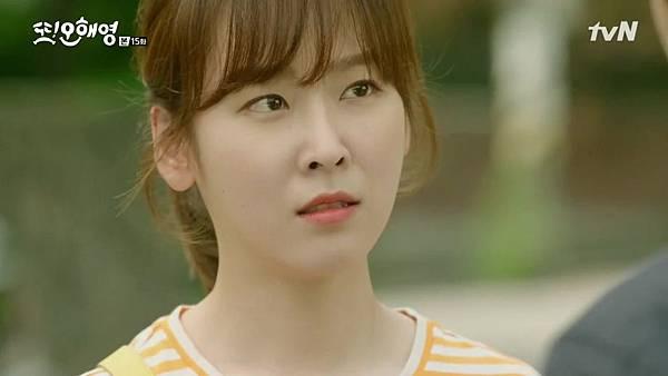[tvN] 또 오해영.E15.160620.720p-NEXT.mp4_20160621_192552.437